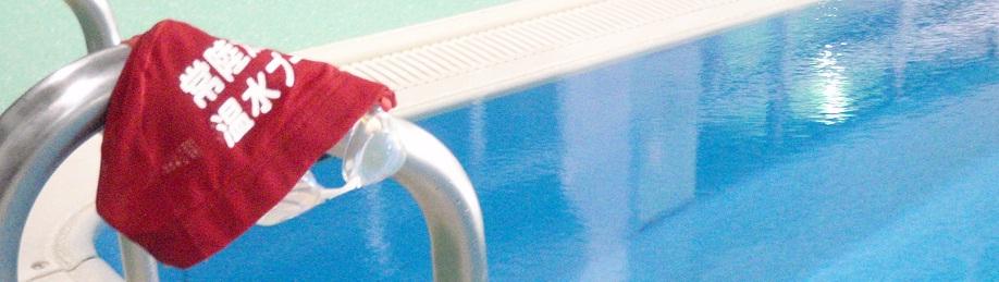 http://ota-pool-fi.com/images/0001.jpg
